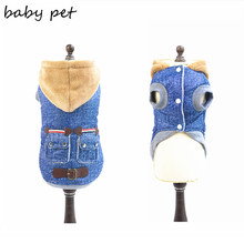 Free Shipping Super warm dog winter apparel jeans clothes for puppy dog clothing clothes for dogs chihuahua pet dog coat