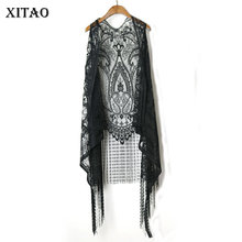 [XITAO] 2018 Spring Europe New V-Neck Solid Color Fashion Cardigans Women Vests Hollow Out Tassel Female Irregular Vests XWW2841