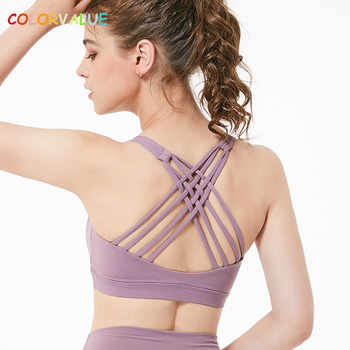 Colorvalue Wireless Push Up Sport Bra Top Women Crisscross Straps Solid Yoga Sports Bra Vest Padded Fitness Athletic Underwear - DISCOUNT ITEM  20% OFF All Category