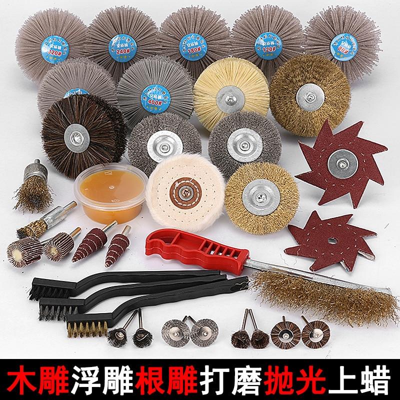 все цены на Cedar Root Carving Wood Carving Grinding Peeling DuPont Abrasive Wire Polished Nylon Wire Brush Tool Set онлайн