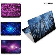 Наклейки для ноутбука с изображением звездного неба наклейки