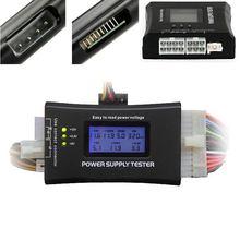 Компьютерный ПК тестер питания с ЖК-дисплеем Diaplay 20/24Pin Checker для SATA HDD ATX BTX PCI-E CDROM Floppy EM88