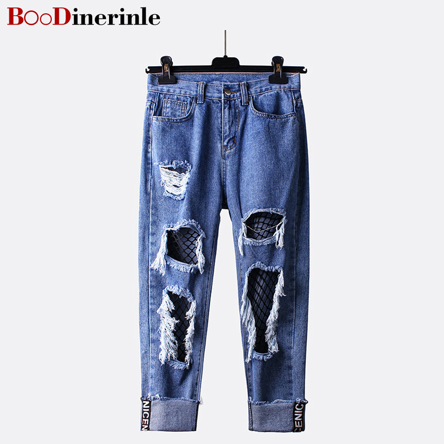 ФОТО BOoDinerinle Fashion Trendy Grid Cowboy Hole Tassel High Waist Nine Points Harem Pants Jeans Woman Ripped Jeans For Women NZ024