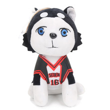 Fantastic Kuroko No Basuke Anime Adorable Dog - Kuroko-no-Basuke-cartoon-Anime-Plush-doll-black-Cute-Dog-18cm-Stuffed-Plush-dolls-Toys-Peluche  HD_677339  .jpg