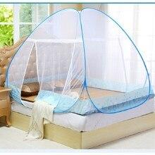 Москитная сетка для кровати Установка складной одной двери сетки юрта сетей на нижнем понижен студент туристический подарок