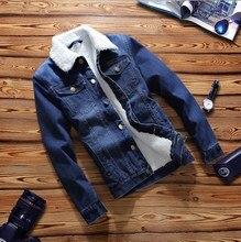 Male Autumn Winter Denim Jacket Men Warm Fleece Jeans Jackets and Coats Turn Down Collar Fleece Outerwear & coats