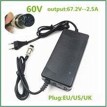 手押し車充電器リチウム電池充電器 60v 67.2V2.5Aため 16 3sリチウムイオンリポ電池