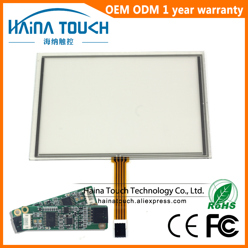 Raspberry Pi Compatible 8.4 inch includes USB Controller 4 Wire Resistive Touch Screen Panel for GPS / Car Pocke zhiyusun 192mm 116mm kdt 6259 8inch 4 wire resistive touch panel for car dvd 192 116 gps navigator screen glass