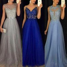 Женское вечернее платье, свадебное, вечернее, выпускное, длинное платье, поступление, кружевное, цветочное, макси платья