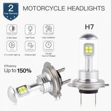รถจักรยานยนต์H7 Hi Beam LEDหลอดไฟสำหรับBMW R1200GS R1200R R1200RT R1200RS F800R R1300R S1000RR S1000XR K1300GT K1300S HP4