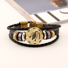 Retro Hematite Leather Wristband (12 Horoscopes)