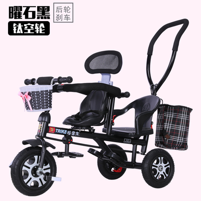Lightweight twin tricycle children double seat bicycle baby car twin baby strollerLightweight twin tricycle children double seat bicycle baby car twin baby stroller