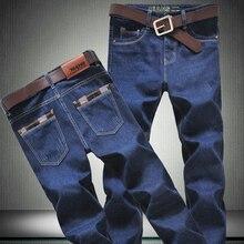 2017 Casual Men's Jeans,The trend of wild men's Plaid elastic denim trousers, Large Size Lattice mens jeans solid color 40 42 44