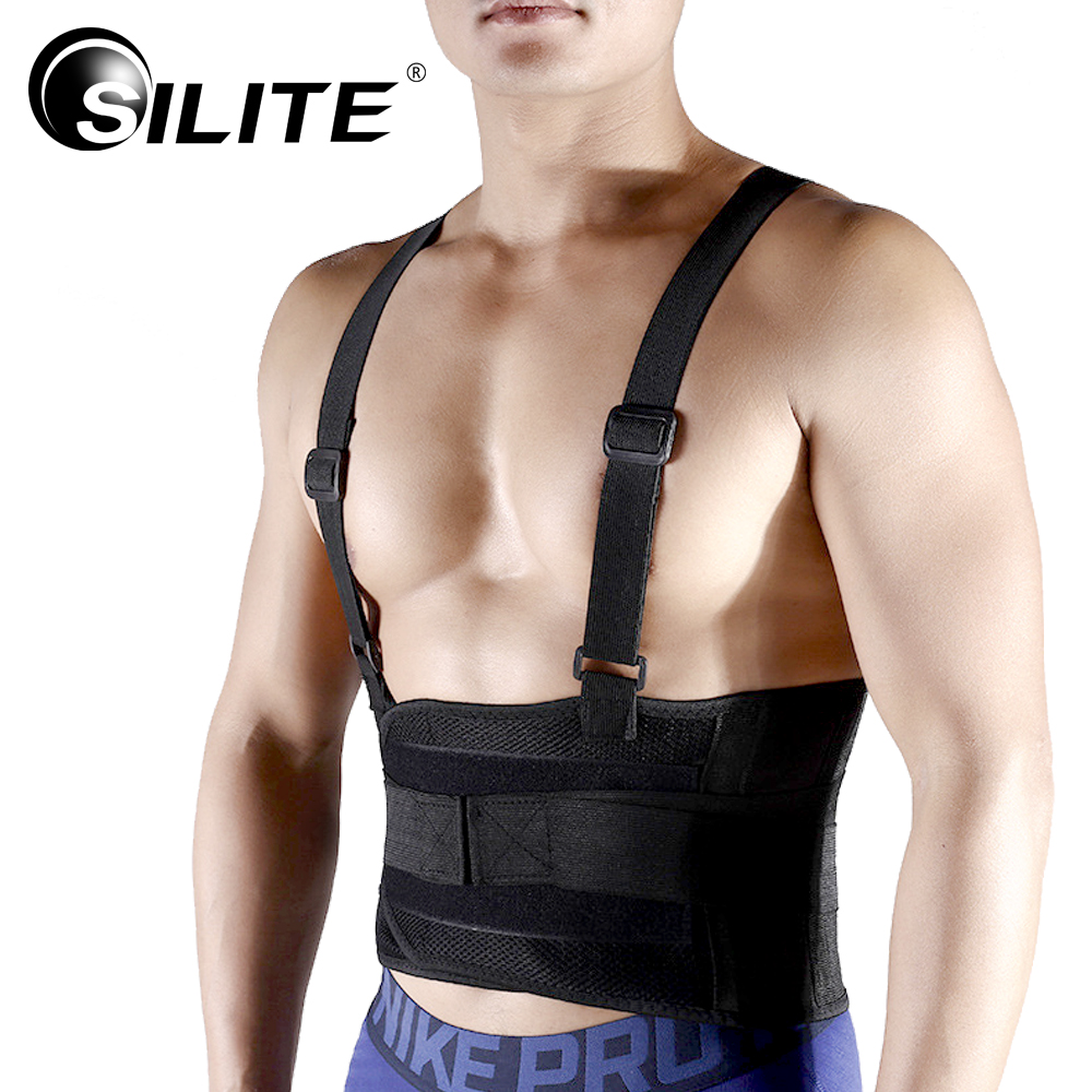 Elastic Belt Ajustable Waist Support Brace Fitness Gym Lumbar with Strap Back Waist Supporter Protection for Men Sports Safety