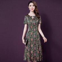 Женское шелковое платье с коротким рукавом элегантное стильное