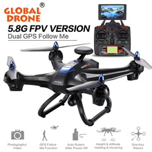 Global Drone X183 GPS Drone with Camera HD RC Helicopter Remote Control FPV Quadcopter with Follow Me Function