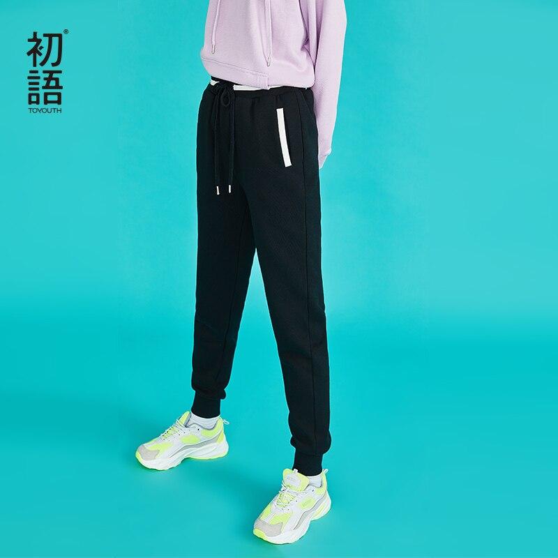 Toyouth New Casual Loose Striped Harem Pants Women Autumn Spliced High Korean Pants Harajuku Cotton Trousers Pantalon Femme