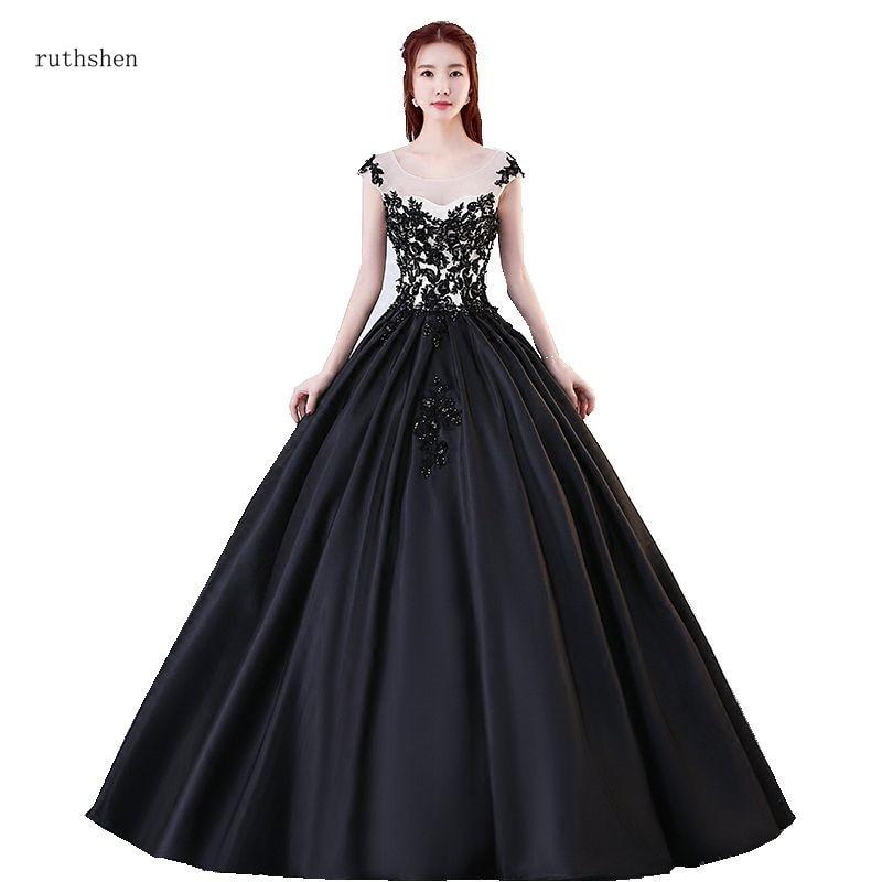 Designer Evening Dresses Sale On White: Ruthshen Black And White Satin Quinceanera Dresses Elegant