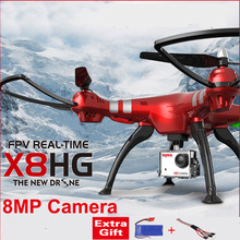 Syma X8HG 2.4G 4CH 6 Axis Gyro RTF RC Drone Quadcopter With 8.0MP 1080P HD Camera Automatic Air Pressure High Headless Mode
