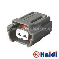 Бесплатная доставка 5 комплектов 2pin Hippocampus Fumeilai 323 Putian Mazda 2356MX-5 инжектор жгутовый соединитель 6195-0043