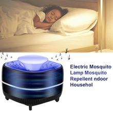 Anti Electric Mosquito Lamp Mosquito Killer Lamp Repellent Indoor Household No Radiation Mute Fly Bug Zapper Against Mosquitoes 40w balllast summer promotion environmental protection against mosquitoes lamp electronic drive midge mosquito killer