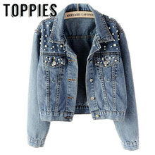 2019 Spring Women Light Blue Pearl Beading Slim Denim Jackets Korean Fashion Streetwear Pearl Jeans Coat Spring Outfit(China)