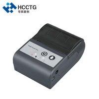 USB + Bluetooth pequeña batería portátil alimentado recibo impresora HCC T2P|Impresoras| |  -