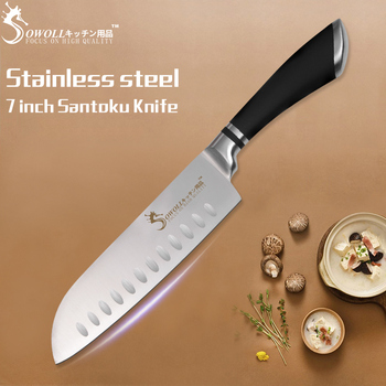 High Quality Stainless Steel Knife 7 inch Japanese Cooking Knife