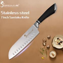 Бренд sowoll кухонная утварь высокого качества нож из нержавеющей стали 7 дюймов японский нож для приготовления пищи очень острый кухонный