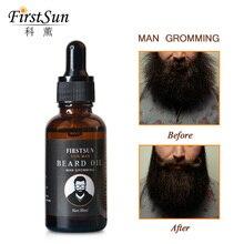 Men Natural Organic Styling Moustache Oil Moisturizing Smoothing Dashing Gentlem