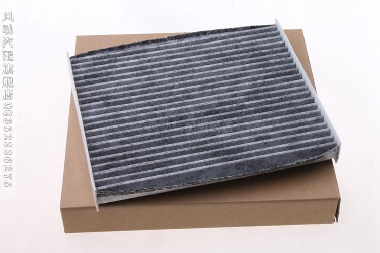 все цены на Cabin Air Filter fit for Toyota Camry RAV4 4Runner Corolla Prius Yaris Avalon Scion xD xB 87139-50060 87139-30040 ADT32514