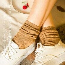 Новые всесезонные хлопковые разных цветов женские носки Harajuku Модные Ретро полосатые носки
