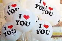 200 قطعة/الوحدة أنا أحبك القلب مطبوعة الأبيض اللؤلؤ بالون 12 بوصة بالون اللاتكس بالون اقتراح بالونات الزفاف الديكور 1 مضخة