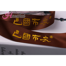 3(75mm) Custom ribbon logo printed pack decoration brand polyester gift ribbons for wedding 100yards lot