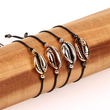 Trendy Rope Chain Handmade Shell Bracelet Women Girl Rainbow Shells Weave Adjustable Bracelets Female Friendship Jewelry Pulsera