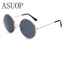ASUOP new round fashion glasses cat eye sunglasses men's women color sunglasses retro classic brand sunglasses UV400 sunglasses