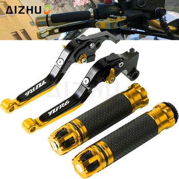 Motorcycle Brake Clutch Lever Extendable+Handle Grips Handlebar For YAMAHA YZFR6 YZF R6 2005-2016 2015 2014 2013 2012 2011 2010