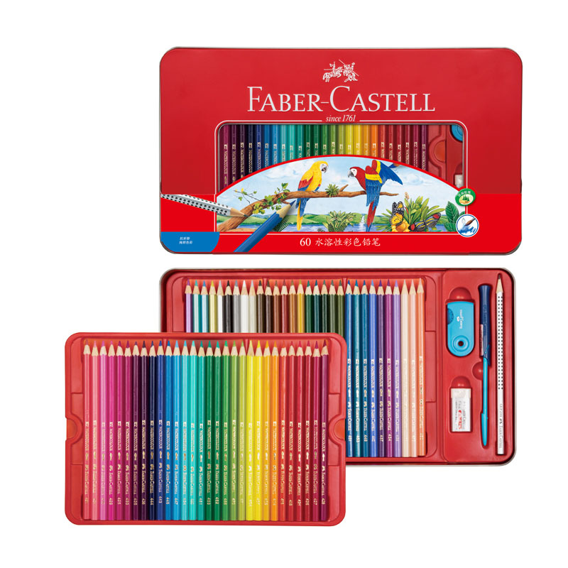 faber castell 72 color water soluble lead color 60 color watercolor pencil red box set on. Black Bedroom Furniture Sets. Home Design Ideas