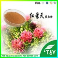 Pure Natural 3% Salidroside Rhodiola Rosea Extract 100g/lot