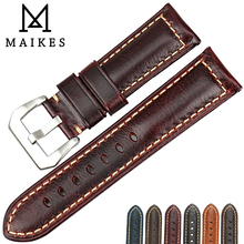 MAIKES Fashion Red Watch Accessories Vintage Oil Wax Leather Strap 20mm 22mm 24mm 26mm Watchband For Panerai Band