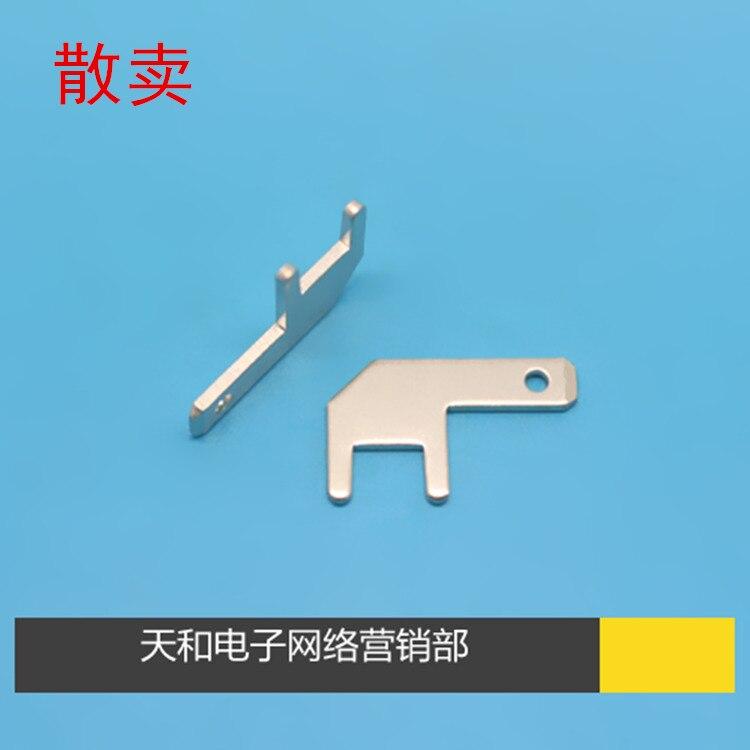 50pcs/DJ611-2.8 0.8mm Tinned Brass 90 degree Curved foot Flag shape Terminals PCB Circuit board Welding slice Insert slice