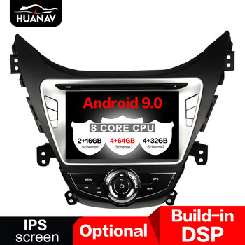 DSP Android 9.0 Car DVD Player GPS navigation For Hyundai Elantra(MD) 2011 2012 2013 Auto radio stereo multimedia player uint 64