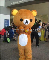 ohlees Hot Sale High Quality Hot Seller Eva Relax Bear Mascot Costumes Adult Size Brown Cartoon Costumes
