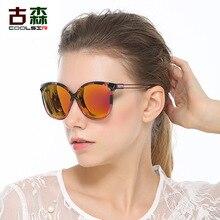 Mujeres gafas de Sol Polarizadas Diseño de Marca Marco Negro Gafas de Sol Retro Redondo Grande Señoras De Lujo de Conducción gafas de sol mujer