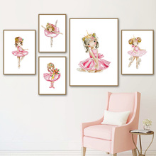 Watercolor Ballet Girl Flower Wall Art Print Canvas Painting Nordic Posters And Prints Pictures Baby Kids Room Home Decor