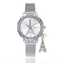MEIBO Moda Feminina Torre Eiffel de Quartzo do Aço Inoxidável Relógio de Pulso