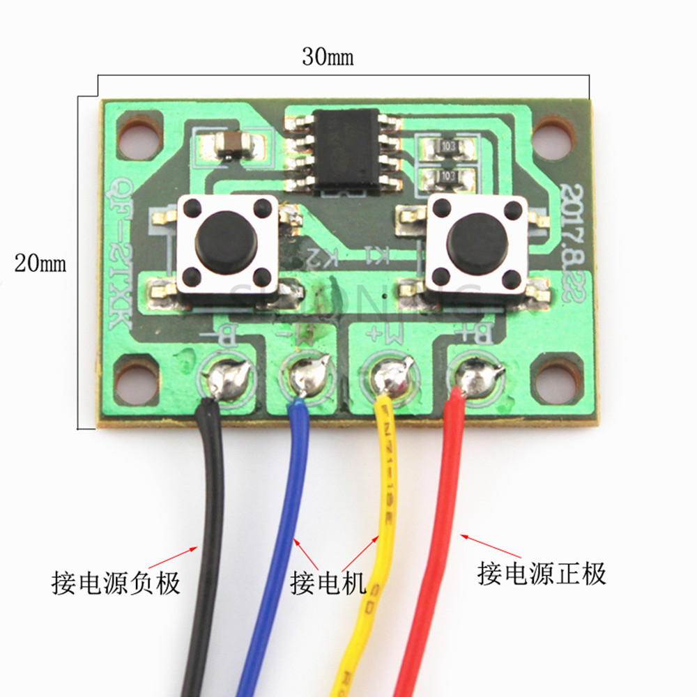Two Ways Electronic Version Of Two-channel Wired Remote Control Board Controllable One Motor Forward And Reverse #5