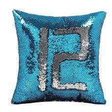 Наволочка с блестками для диванов, декоративные подушки для диванов, чехлы для автомобильных сидений