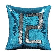 Sequin Pillow Cover Mermaid Sequin Cushion Cover Cushions For Sofas Decorative Cushion Covers Car Seat Cushion цены