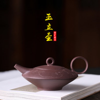 rainbo are recommended undressed ore purple clay slim pot carved painting manually teapot tea set gift a drop shipping